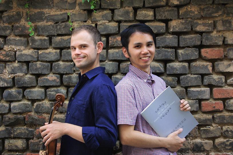 台灣遇見希臘 小提琴鋼琴二重奏音樂會 Taiwan meets Greece Violin-Piano Duo Concert