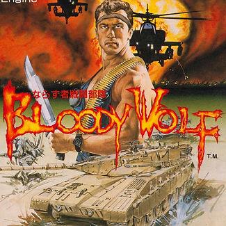 bloody-wolf.jpg