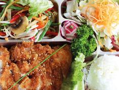 Tori Katsu (Chicken)