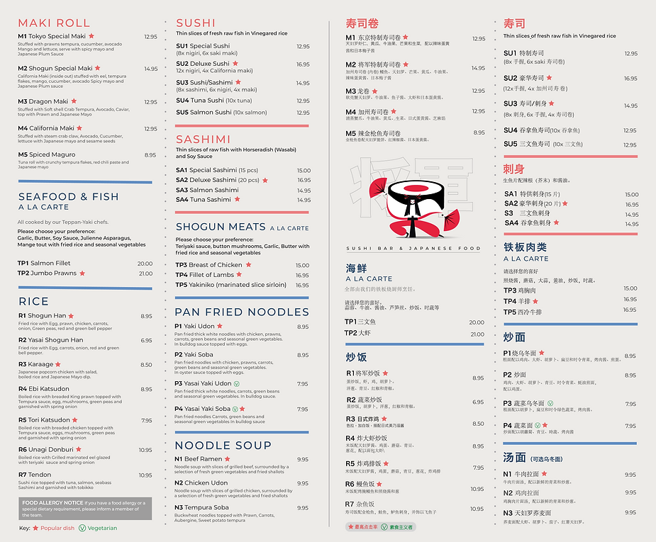 Takeaway Menu English and Chinese versio