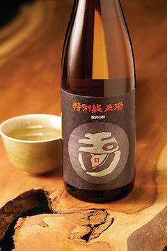 Tokubetsu.jpg