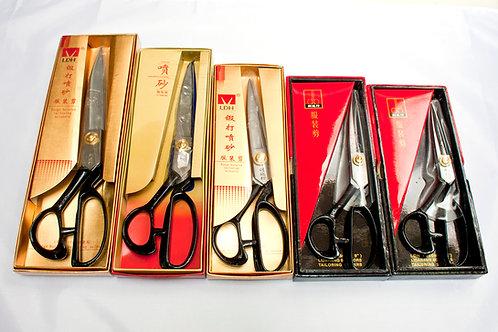 LDH Tailoring Scissors