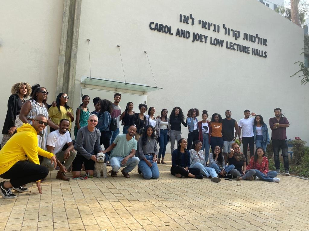 Ethiopian Israeli Students