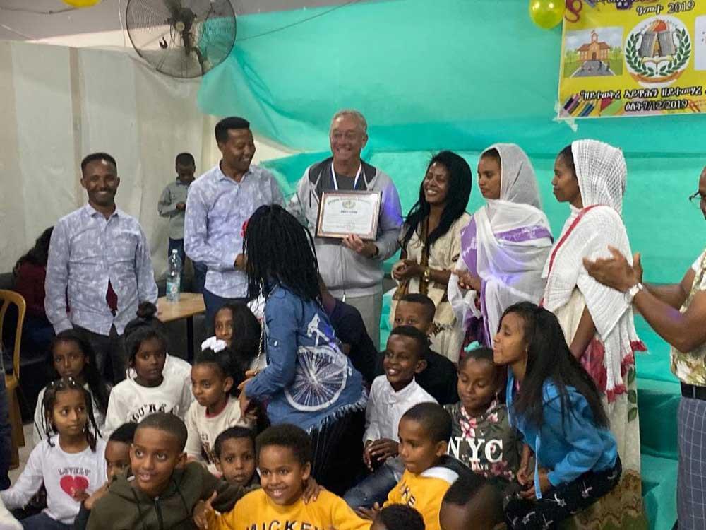 Eritrean Community Israel.jpg
