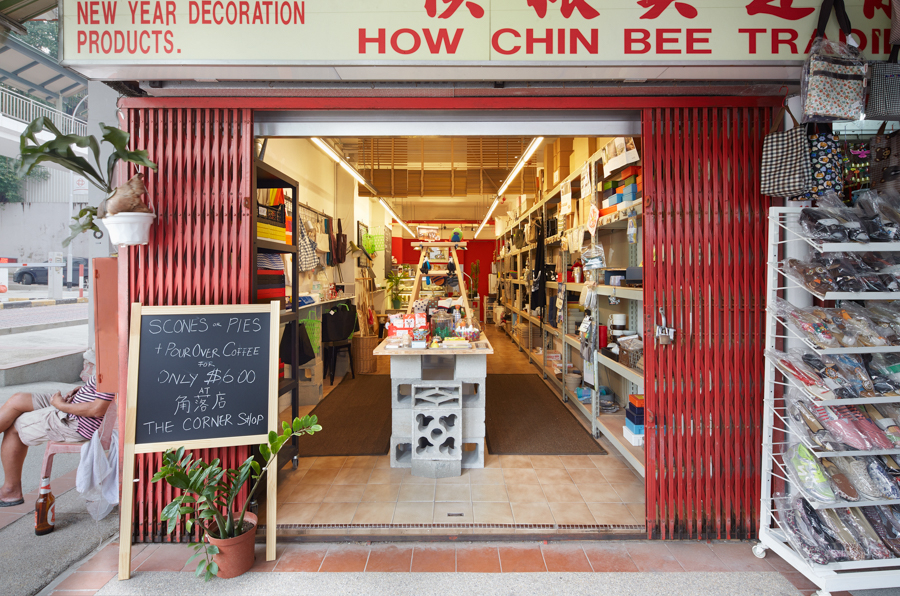 The Jiao Luo Shop at Banda