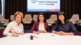 Регионы России объединились в «Союз туризма и гостеприимства»