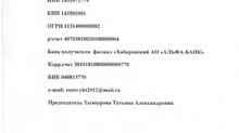 КАРТОЧКА КЛИЕНТА  РЕКВИЗИТЫ АССОЦИАЦИИ ГОСТЕПРИИМСТВА