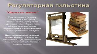 Рестораторы Якутии выступили за отмену устаревших требований к общепиту