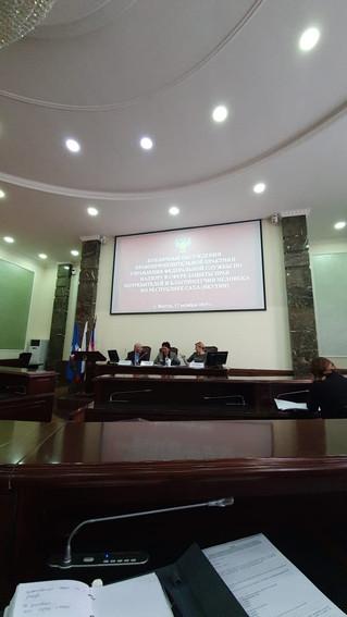 Публичные обсуждения Управления Роспотребнадзора по Республике Саха (Якутия)