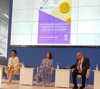 В Якутске прошел III Форум предприятий торговли и общественного питания