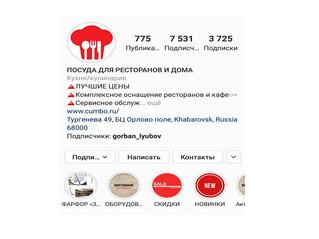 Instagram страница партнера