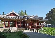 Buyong Pavilion