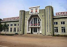 Tumangang Station.jpeg