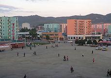 Rajin Square. Alleen rondlopen is hier t