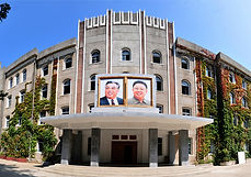 Wonsan University of Agriculture