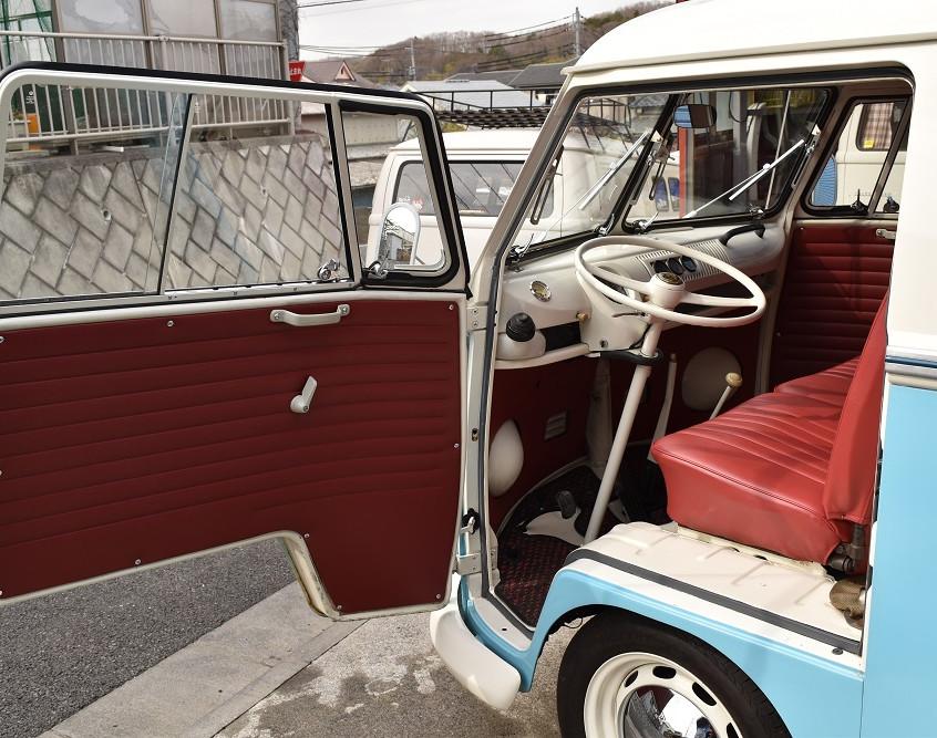 1967type2