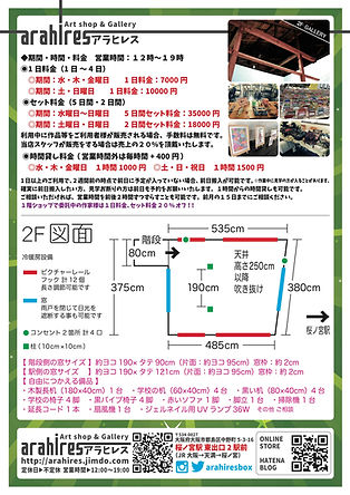 gallery_料金表単d.jpg