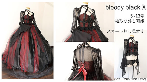 bloody black X