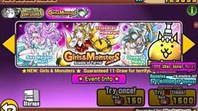 New Girls & Monsters gacha event capsule!
