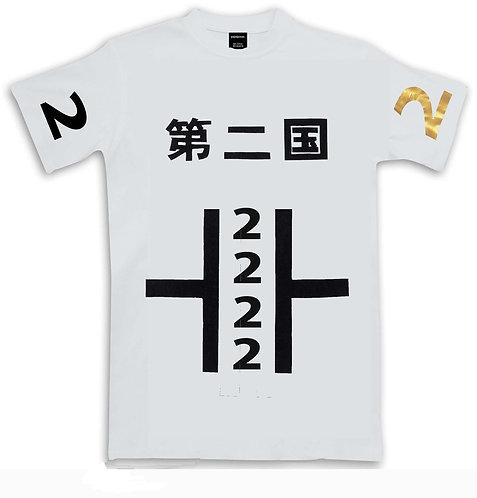 第二国 Tshirts