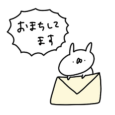 お問い合わせイラスト.png