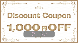 09_Coupon.png
