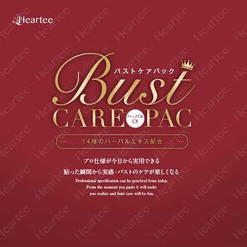 bustcarepac_ex
