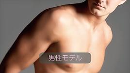 02_Men's-model.png