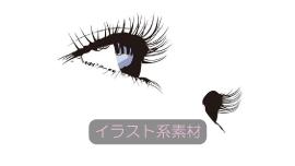 08_イラスト系素材.png
