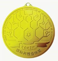 Award for International Cooperation - Chinese Academy of Sciences