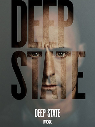 Deep_State.jpg