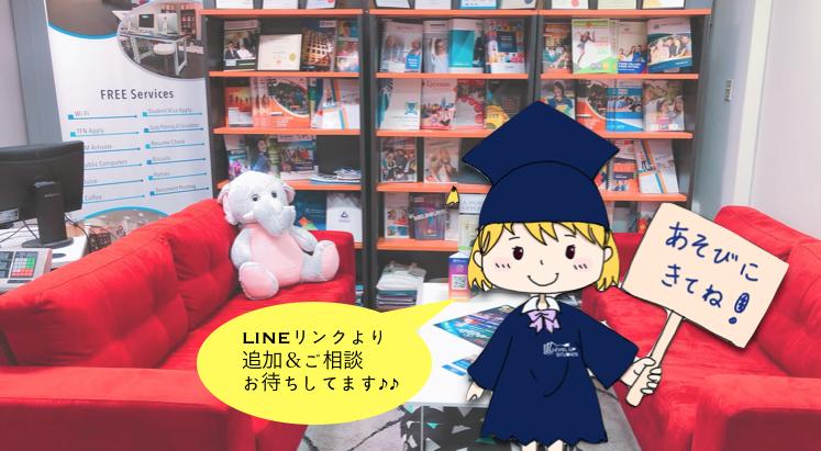 【Level Up Studies】