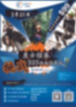 easi poster-02.jpg