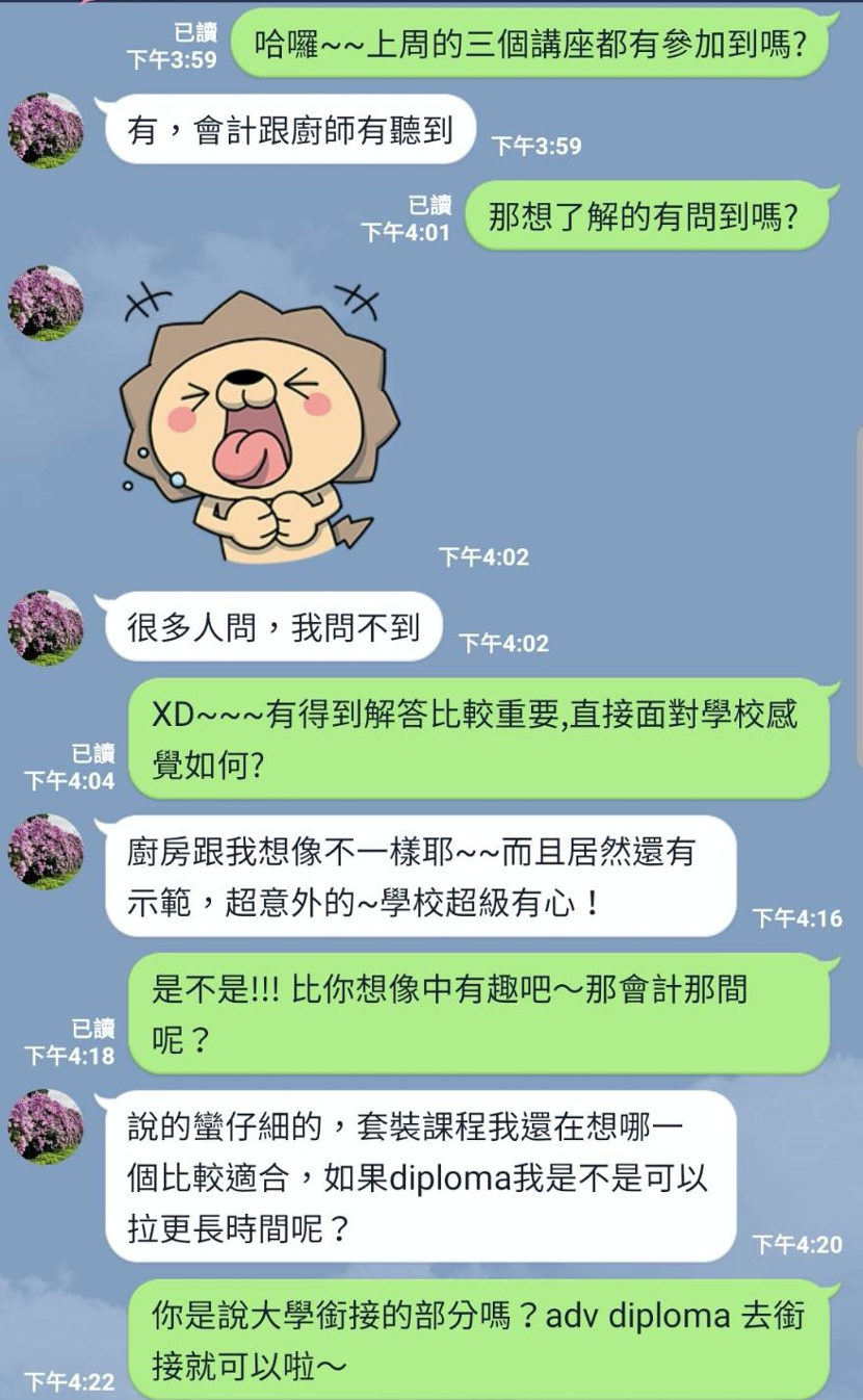 Taiwan student feedback