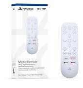 PS5 Media Remote Box