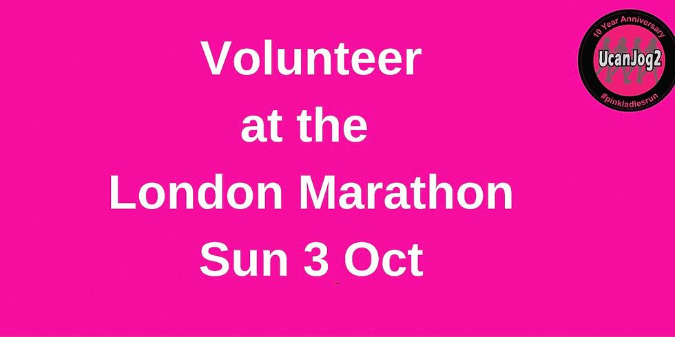 London Marathon Volunteer