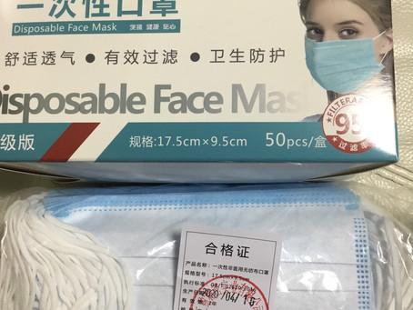 【町会員限定】第2回目マスク販売のお知らせ