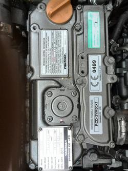 Nur engine 2