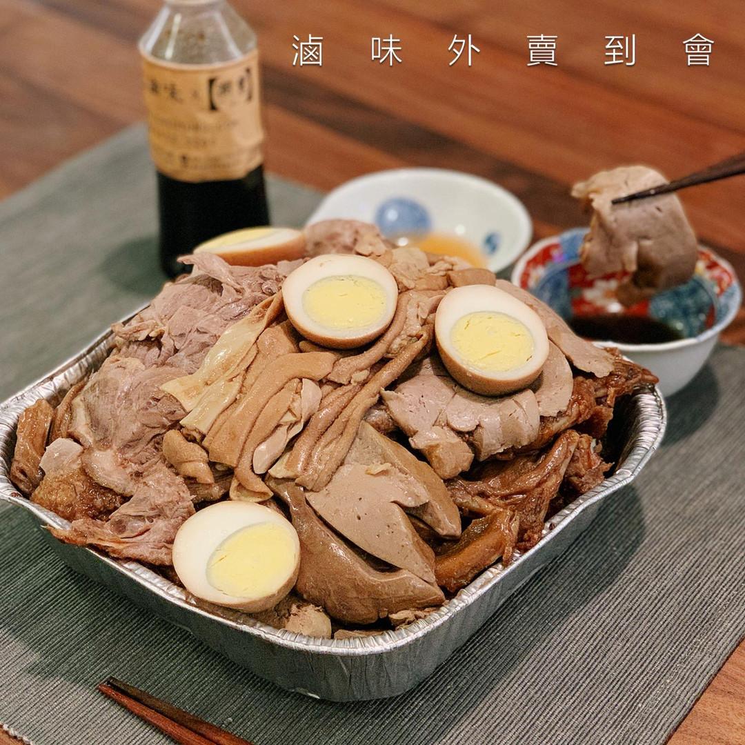 潮童食品滷味外賣到會