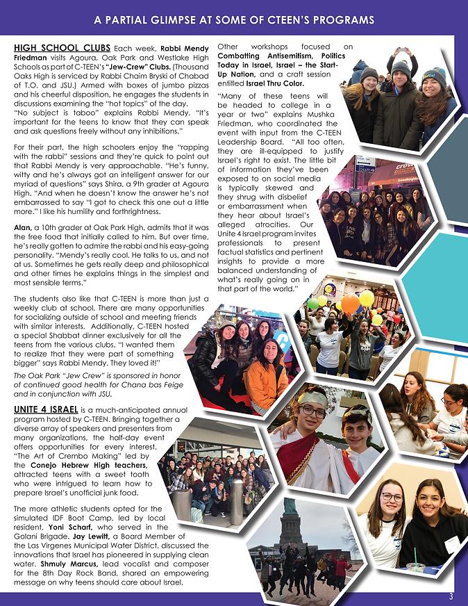 newsletterChabadCteen2020FINAL-3.png