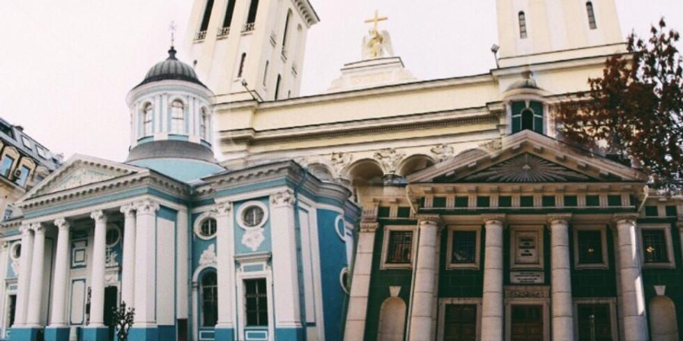 «Многоликое христианство: храмы разных конфессий на Невском »