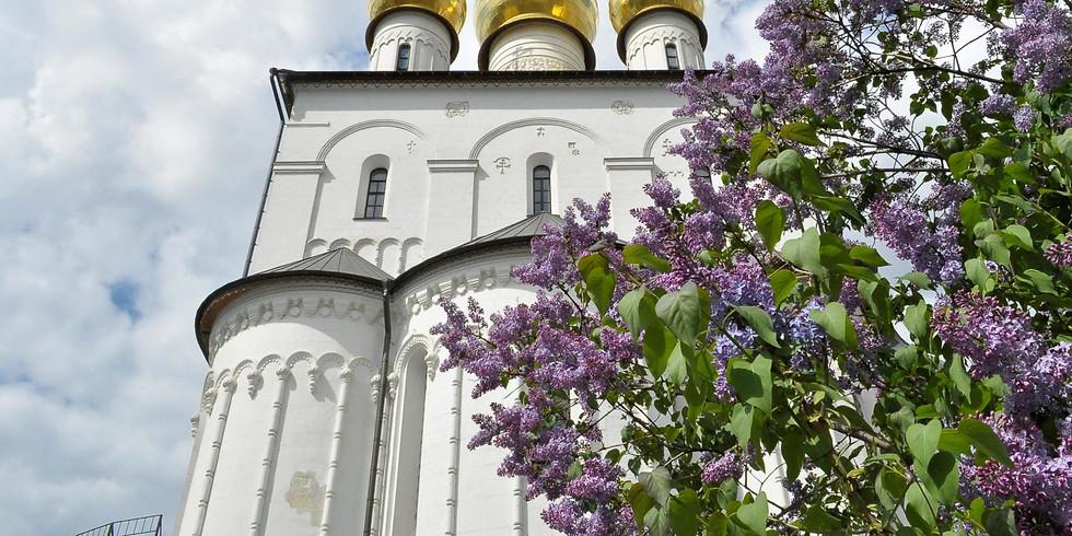 «Феодоровский собор»