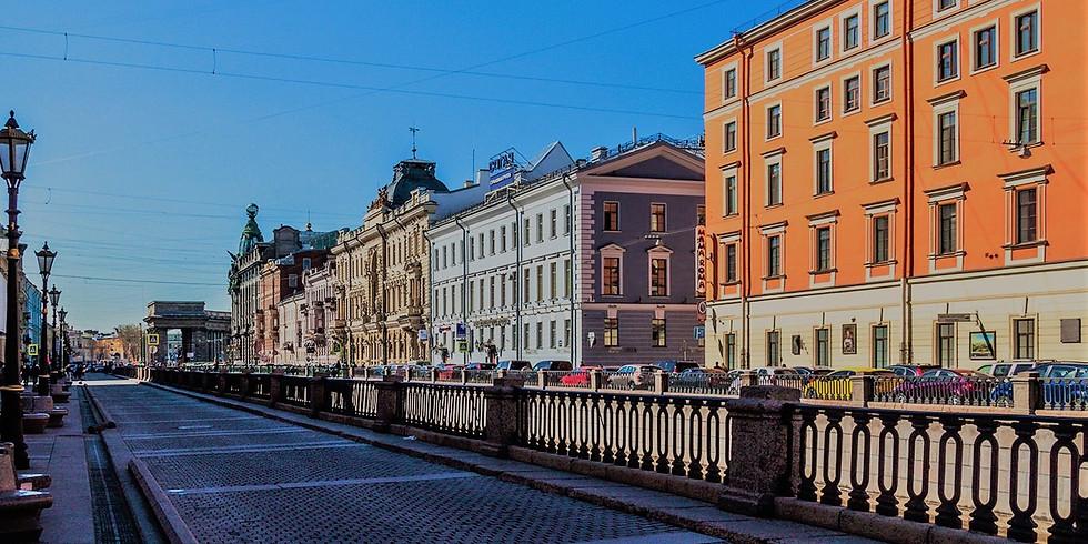 «Канал Грибоедова. От Мойки до Гороховой.»