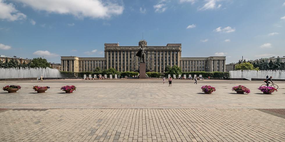 «Прогулка от Московского парка Победы до Московской площади»