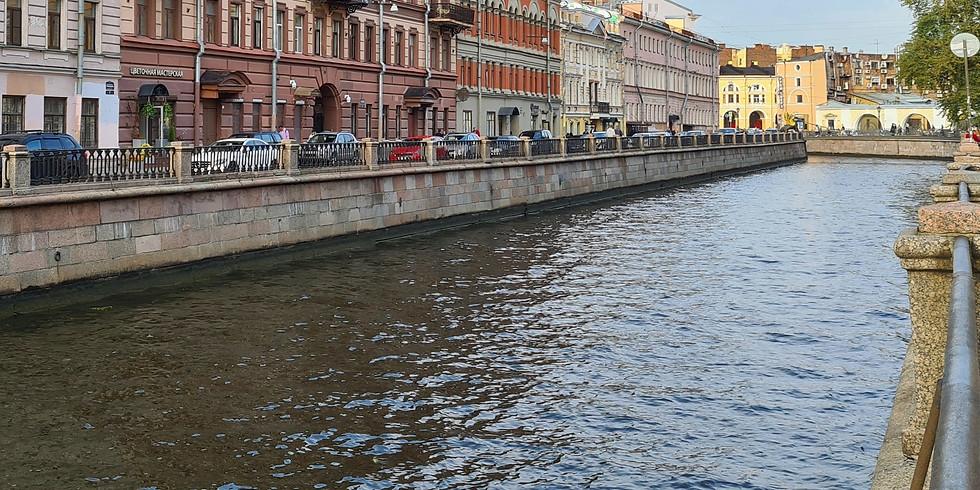 «Все краски модерна: архитектурные шедевры на берегах канала Грибоедова»