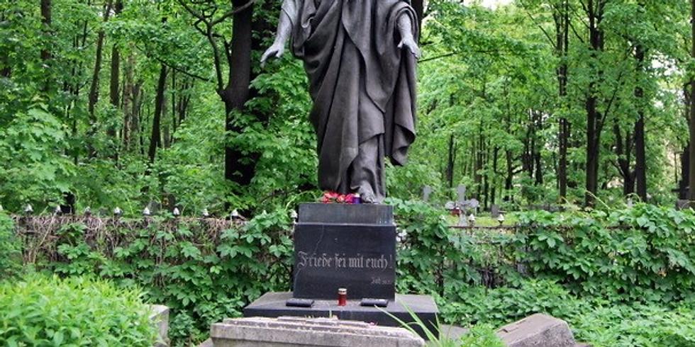 «Волковское лютеранское кладбище»