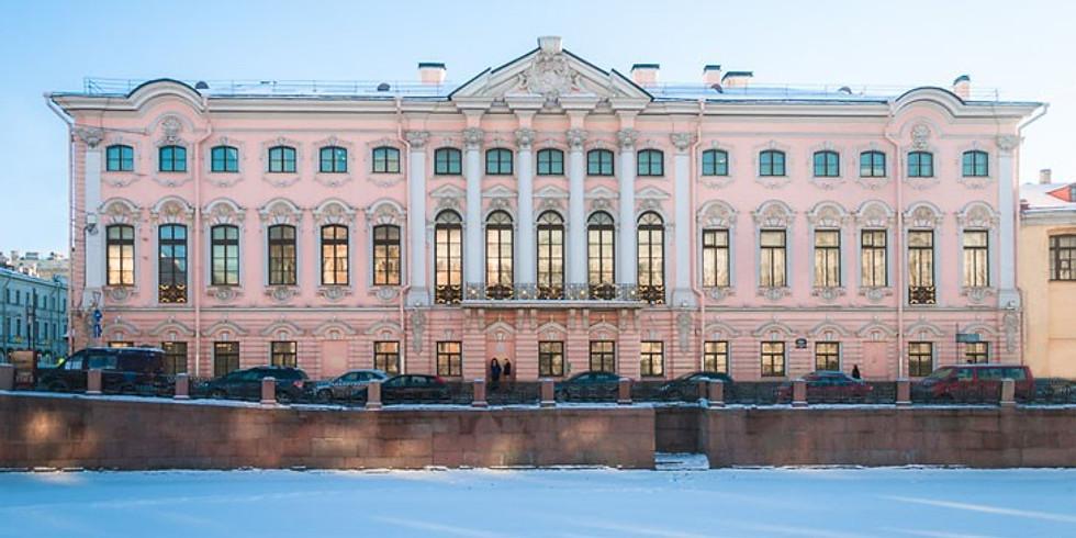 «Строгановский дворец»