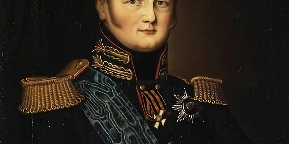 «Император Александр I»