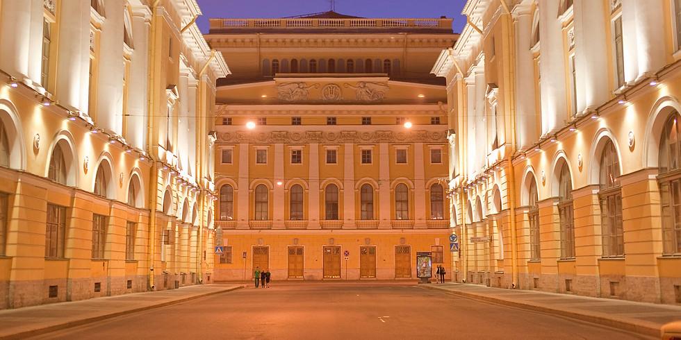 «Три века Петербургского театра»