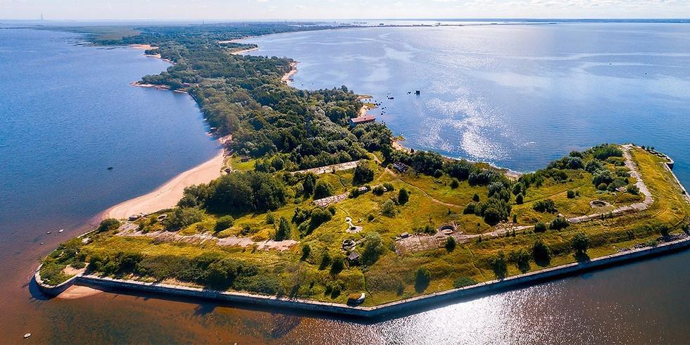 «Форты Котлина и незнакомый Кронштадт (с посещением форта «Риф» и парка «Остров фортов»)»